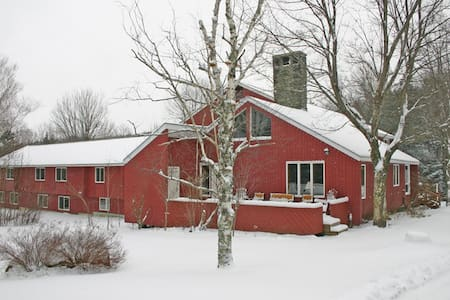 B&B in Vermont's Green Mountains - Waitsfield