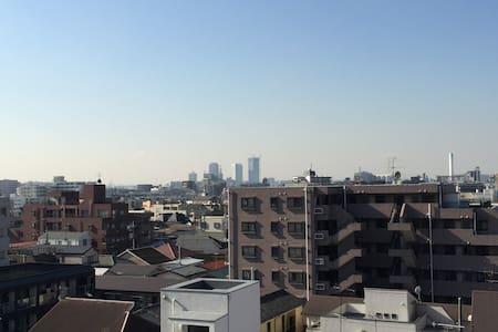 Perfect sleep★Haneda airport  ES41 - Apartment