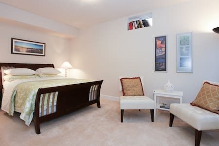 Close To DC. Spacious & Comfy. - Falls Church - Haus