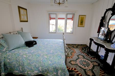 The Maids Quarters at Remony Farm - Kurrajong Hills