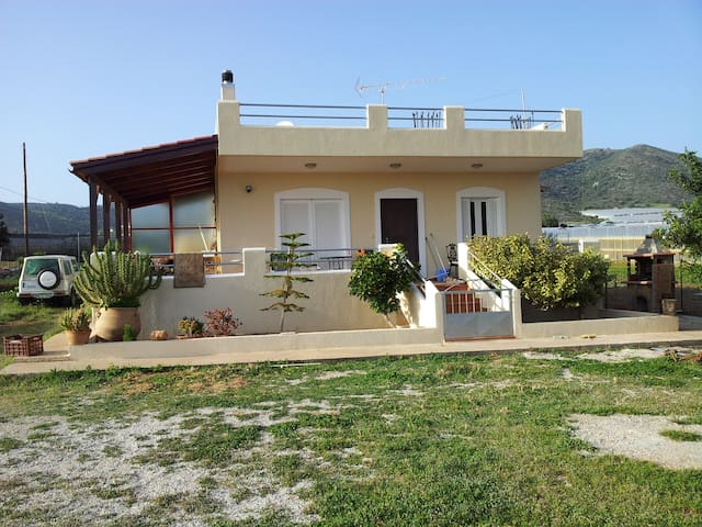 Relax just 200m from the beach!
