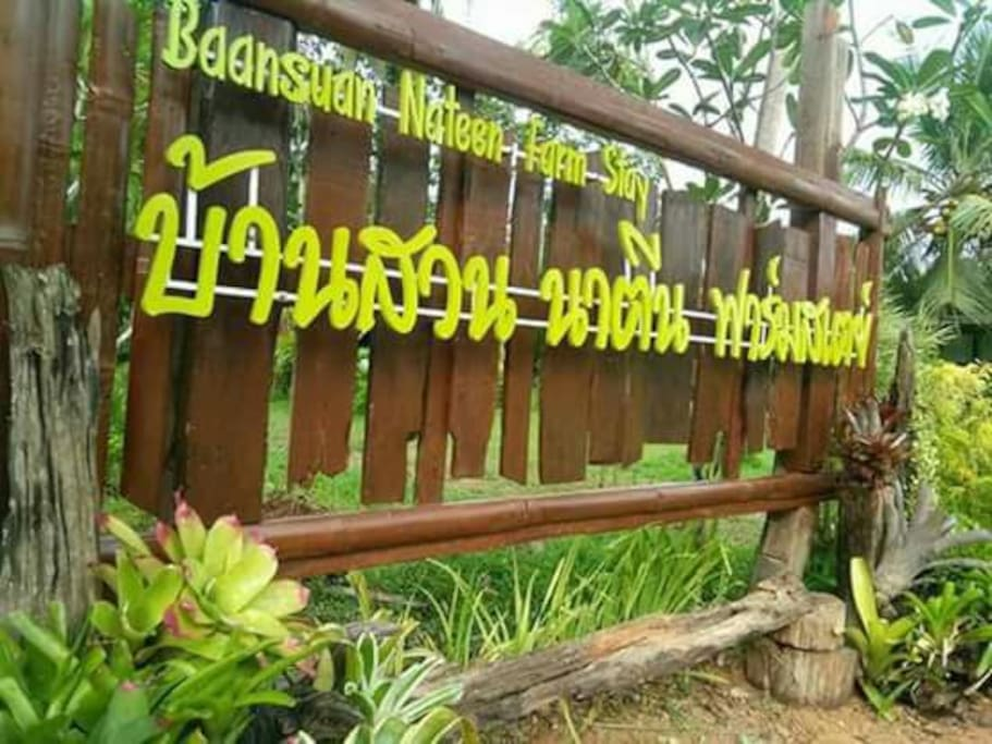 Baan suan nateen farmstay for Case in stile piantagione
