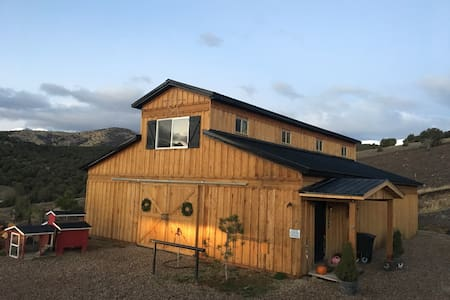 Barndominium (Barn Living Quarters) - Herriman - Pension