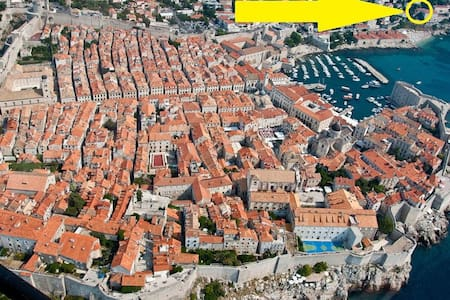 ALL YOU NEED when in Dubrovnik - Dubrovnik - Apartment