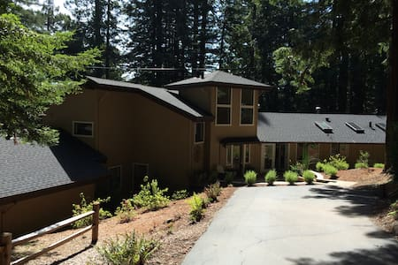 Occidental Redwood Retreat - Occidental - House - 2