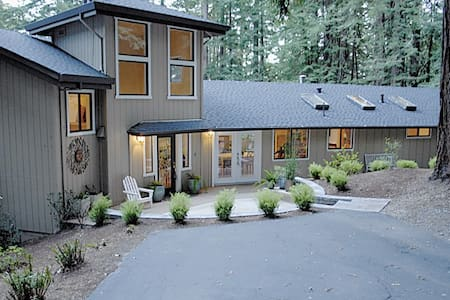 Occidental Redwood Retreat - Occidental - Talo