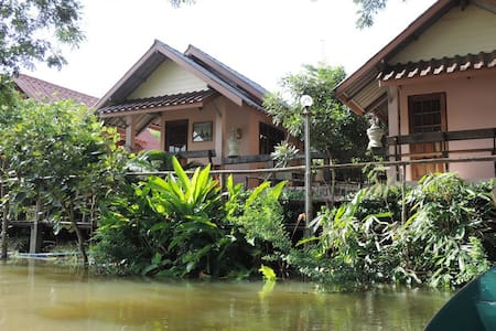 Moon River Resort Phimai # 7 - A. Phimai; - Hus