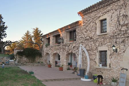 Bed & Breakfast in Mas Miró! - El Catllar