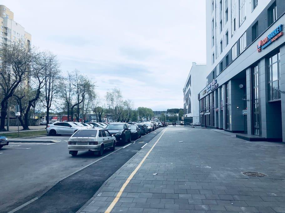 Дорога в супермаркет