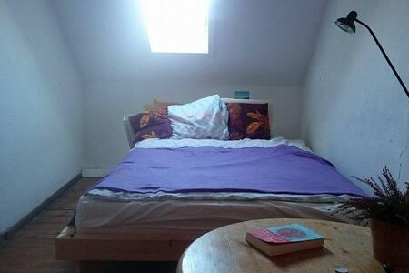 Zimmer in netter WG - Karlsruhe