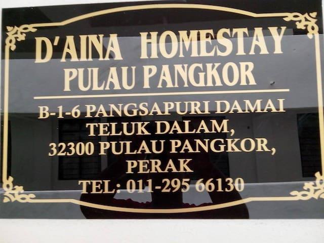 D'Aina Homestay Pangkor Island(Homestay with Car)