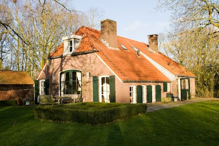 Family Farmhouse Dutch Countryside - Laren - Casa