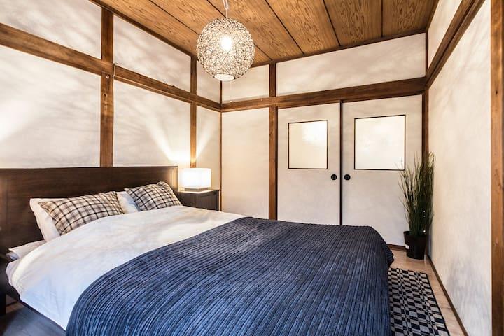 Japanese Style 2 Bedroom Ikebukuro 3 minutes(中文) - Toshima-ku - Appartement