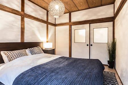 Japanese Style 2 Bedroom Ikebukuro 3 minutes(中文) - Toshima-ku - Byt