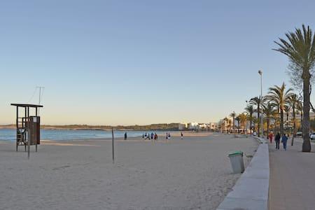 Bonito y muy cerca de la playa - Sant Llorenç des Cardassar - 公寓