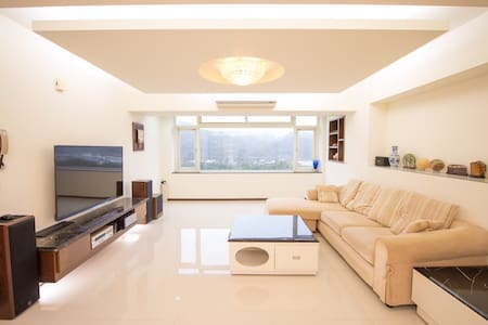 아름 다운 풍경 리프트 따뜻하게 장식 된 집 부착 주차 - Xindian District - Társasház