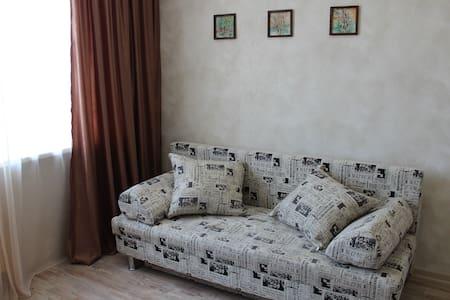Уютная и компактная квартира - Noworosyjsk - Apartament