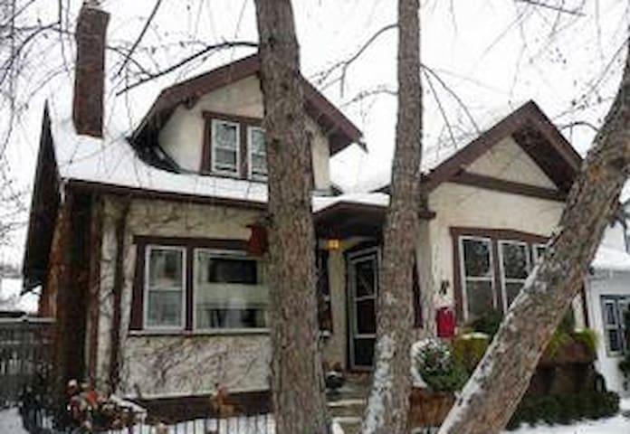An urban bungalow - Minneapolis - House