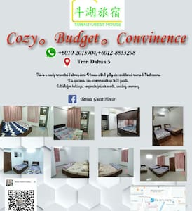 Tawau Guest House 斗湖旅宿 Double Bed Room 1, 2, 6 or7