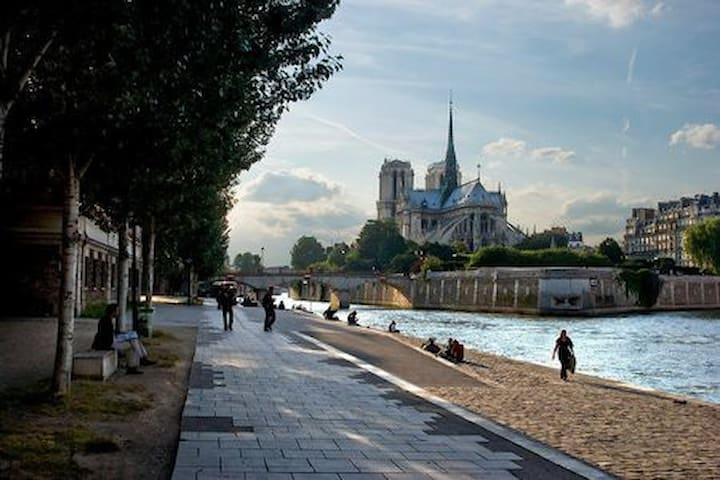 Chambre privée indépendante au coeur de Paris