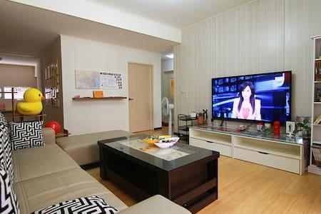 【戀戀嘉義】 -  3房2廳 一間房價,享受整棟公寓!(煩請閱讀規則) - Dong District