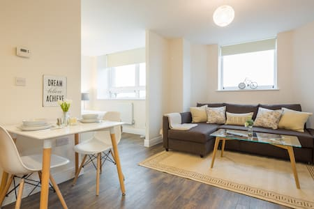 Town Centre Luxury Apartment - Stevenage