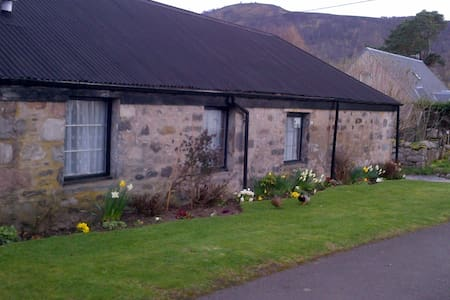 Cornerhouse Cottage - Blair Atholl - Blair Atholl