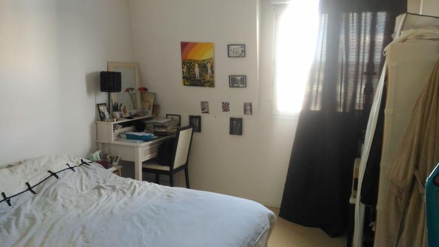 Chambre à Sartrouville (PARIS) tout confort - Sartrouville - Departamento