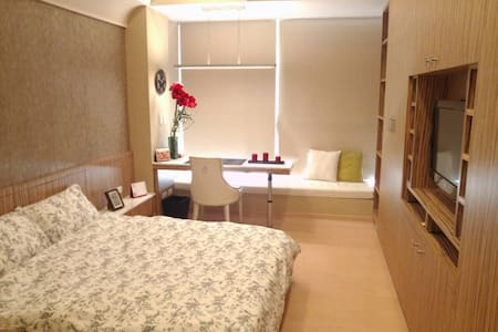 Modern studio near tpe101 and 9mkt! - Xinyi District