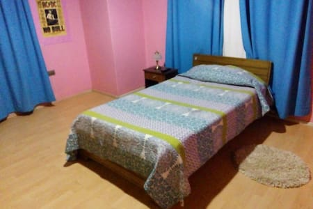 Comfortable privates rooms for tourists. - Calama - House