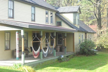 Vermont Bed and Breakfast - South Royalton - Bed & Breakfast