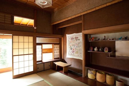 Best location! huge traditional  house - Nerima - Talo