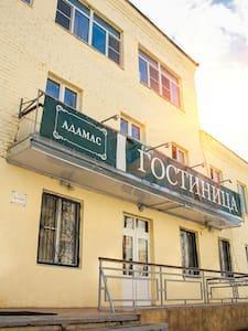 АДАМАС - Khotkovo - Oda + Kahvaltı