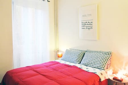 Large Double Room  Colosseo - Roma - Apartment