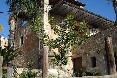 Athina EcoFarm - Ancient Epidauros - Leilighet