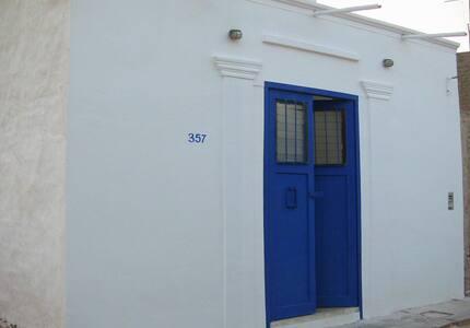Alojamiento antigua casa de adobe.