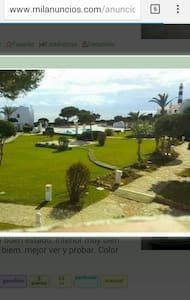 APARTAMENTO CON VISTAS AL MAR - Ciutadella de Menorca