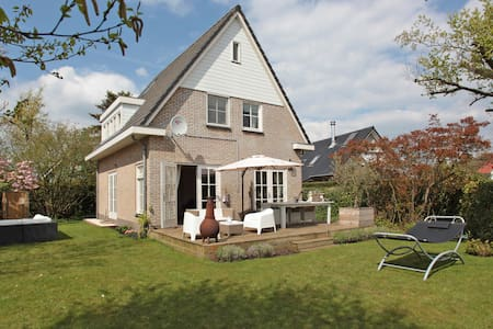 The lake house - Vinkeveen - Villa