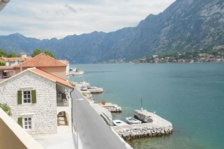 Amazing views over Kotor Bay - Muo