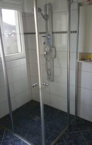 Gemütliche Wohnung - Fulda