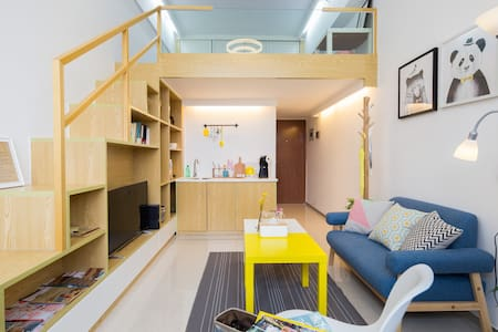 厦·时光XT『生活家』BRT沿线靠近机场复式公寓交通超便利温馨 - Xiamen - Apartamento