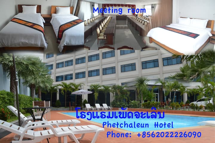 Phetchaleun Hotel