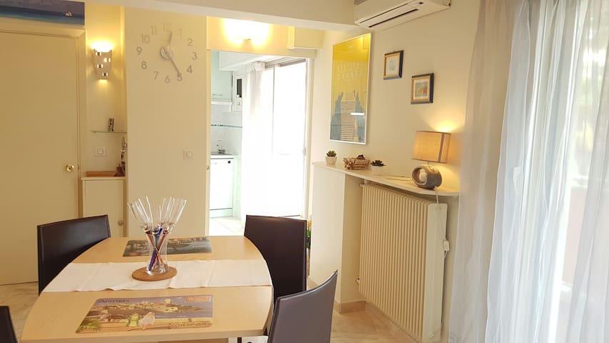 Moins de 5min palais proche plage - Cannes - Apartment