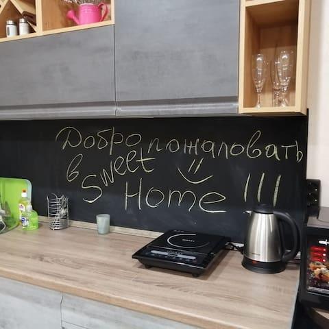 Сеть апартаментов «Sweet Home»
