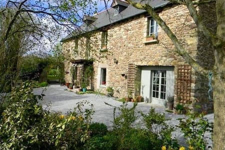 Le Domaine de L'Arche B&B - Windsor Suite - Plouasne - Penzion (B&B)