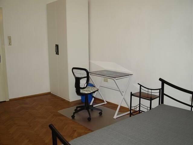 Cheap Room near City Center Vienna