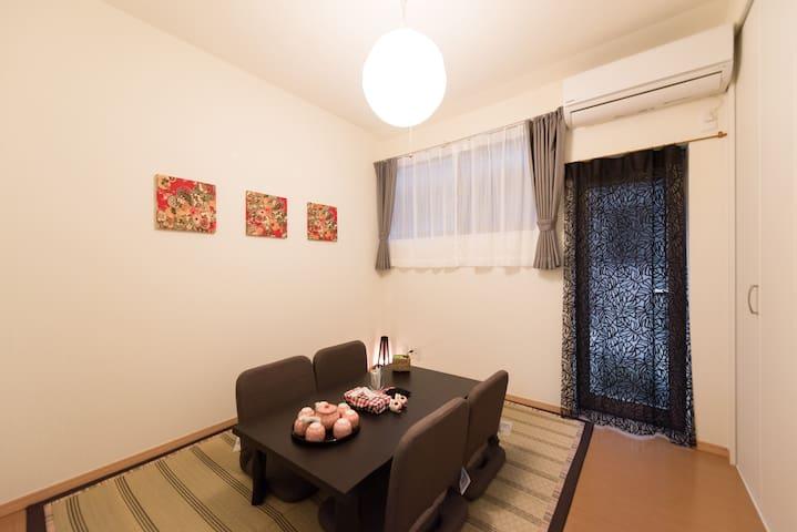 New30%OFF!!Convenient house in Ueno, Ginza #FE3 - Arakawa-ku - Villa