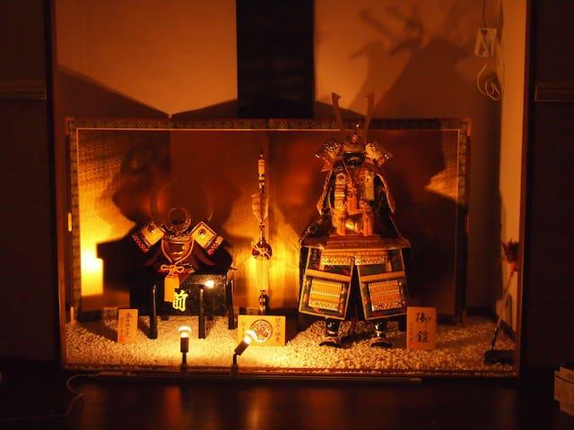 Near shinjyuku machida freewifi cozy I can pick up - 町田市 - House