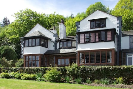 Ladstock Hall, Thornthwaite, spacious accommodation for a family within easy reach of Keswick.