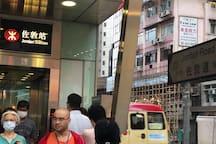 佐敦B1有電梯上到地面。